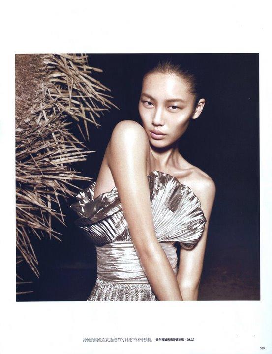 Liu Wen - China Vogue March 2009 - 9